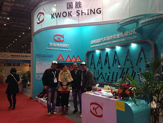 Automechanika-Shanghai-2015-(Dec-2-5)