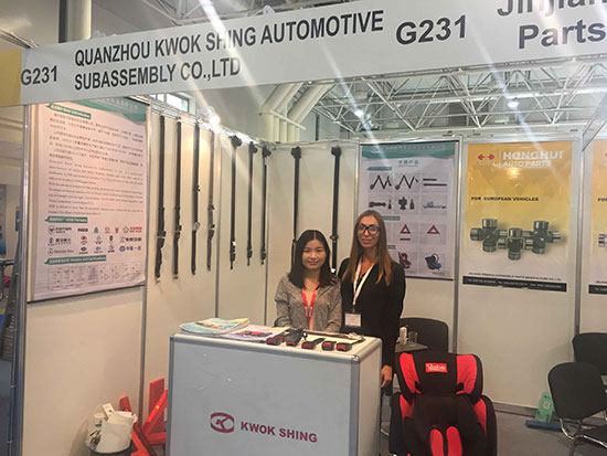 MIMS-AUTOMECHANIKA-MOSCOW-2017-(Aug-21-24)