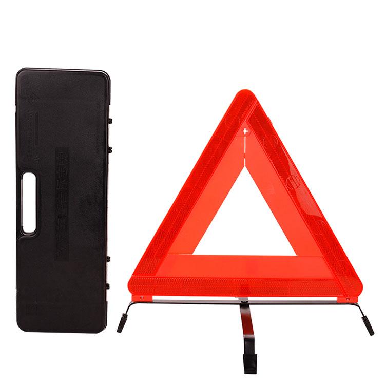 warning triangle (6)