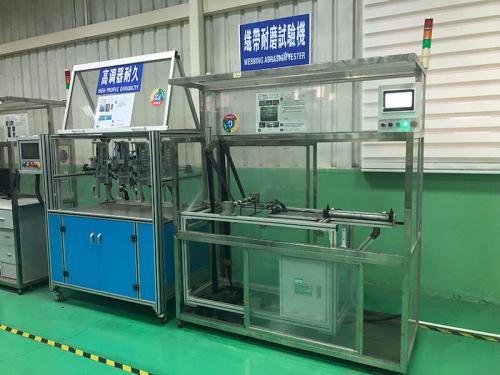 testing machine-02
